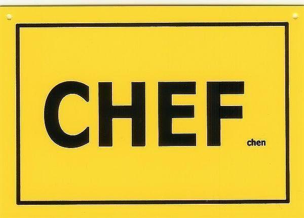 Schild als Postkarte Chefchen