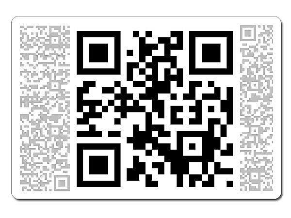 QR-Code Aluminiumschild - klein - Ich Liebe Dich