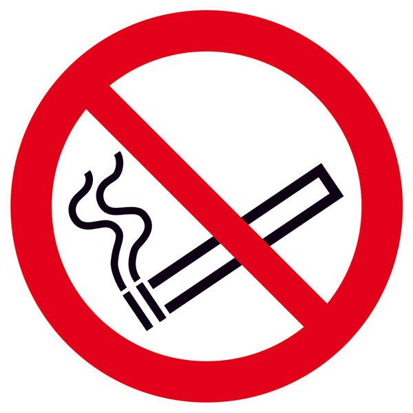Verbotsschild »Rauchen verboten«