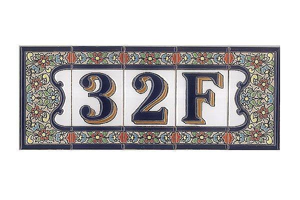 spanische buchstaben aus keramik fliesen buchstabe t hausnummern und schilder online kaufen. Black Bedroom Furniture Sets. Home Design Ideas