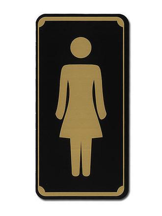 toilettenschild g ste wc hausnummern und schilder online kaufen. Black Bedroom Furniture Sets. Home Design Ideas