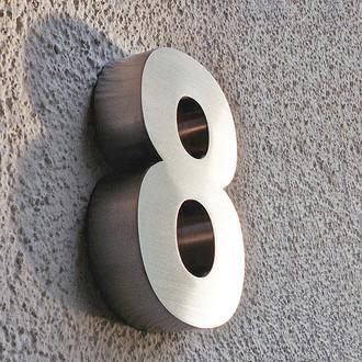 3d hausnummer 8 aus edelstahl h he 160 mm tiefe 30 mm. Black Bedroom Furniture Sets. Home Design Ideas